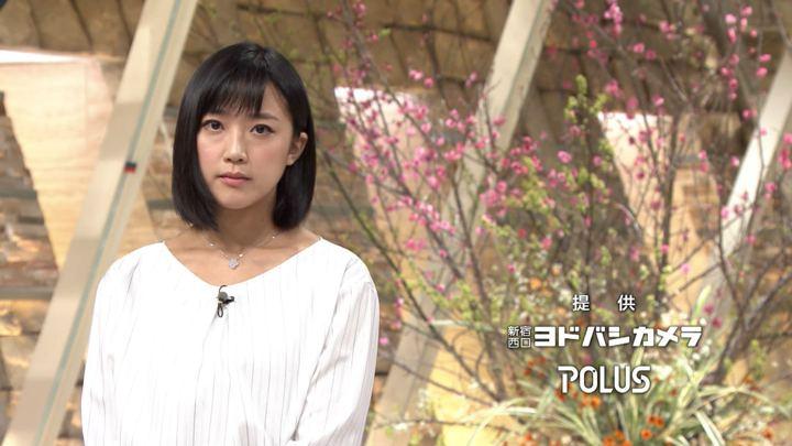 2019年01月25日竹内由恵の画像09枚目