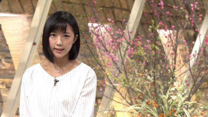 2019年01月25日竹内由恵の画像10枚目