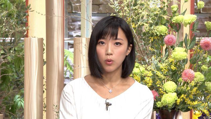 2019年01月25日竹内由恵の画像12枚目