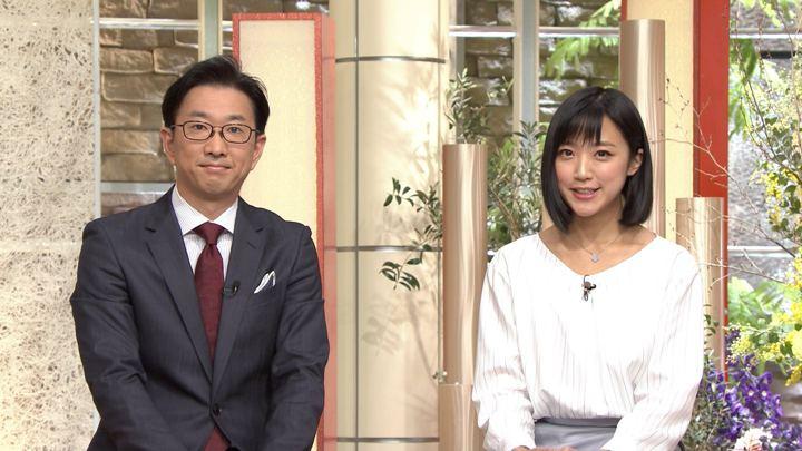 2019年01月25日竹内由恵の画像14枚目