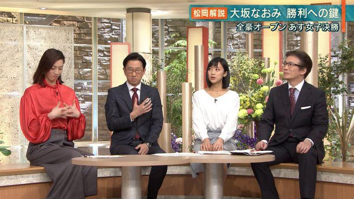 2019年01月25日竹内由恵の画像15枚目