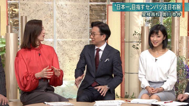 2019年01月25日竹内由恵の画像18枚目