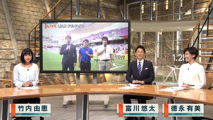 2019年01月28日竹内由恵の画像03枚目