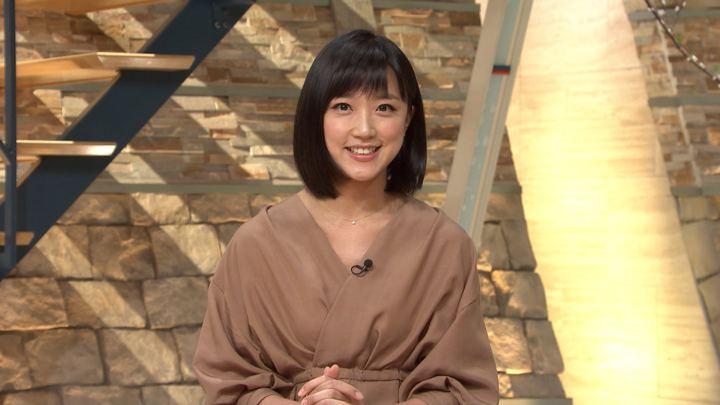 2019年01月29日竹内由恵の画像22枚目