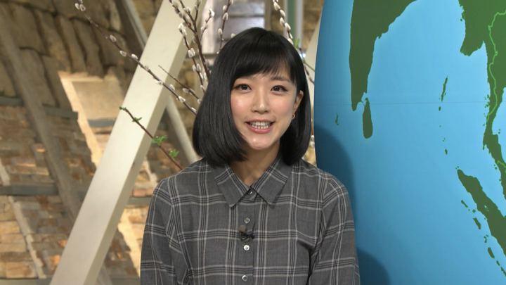 2019年01月30日竹内由恵の画像04枚目