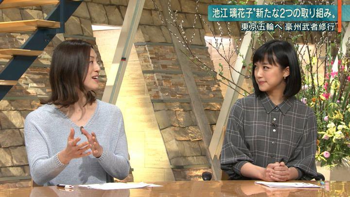 2019年01月30日竹内由恵の画像11枚目