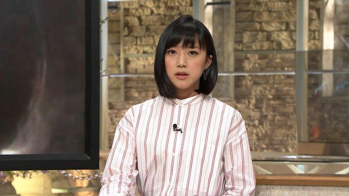 2019年02月01日竹内由恵の画像04枚目
