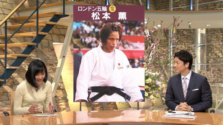2019年02月07日竹内由恵の画像04枚目