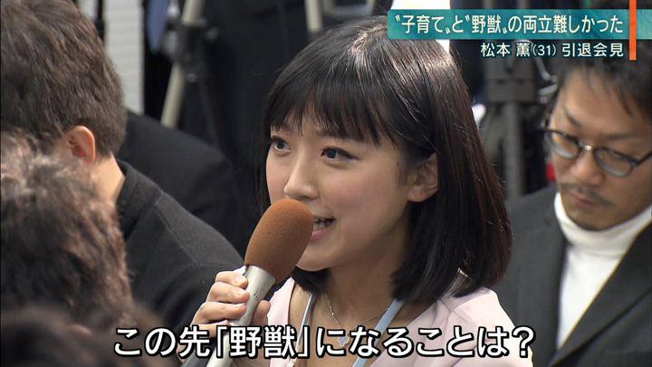 2019年02月07日竹内由恵の画像05枚目