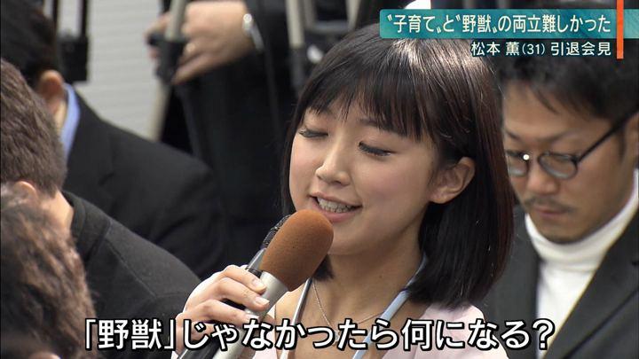 2019年02月07日竹内由恵の画像08枚目