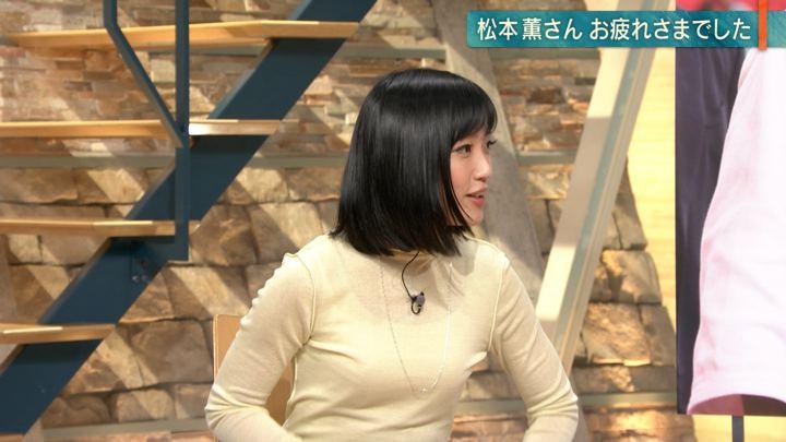 2019年02月07日竹内由恵の画像11枚目