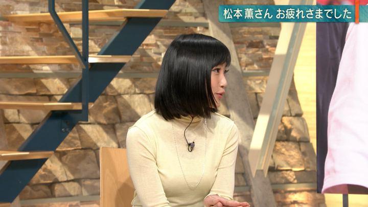 2019年02月07日竹内由恵の画像12枚目
