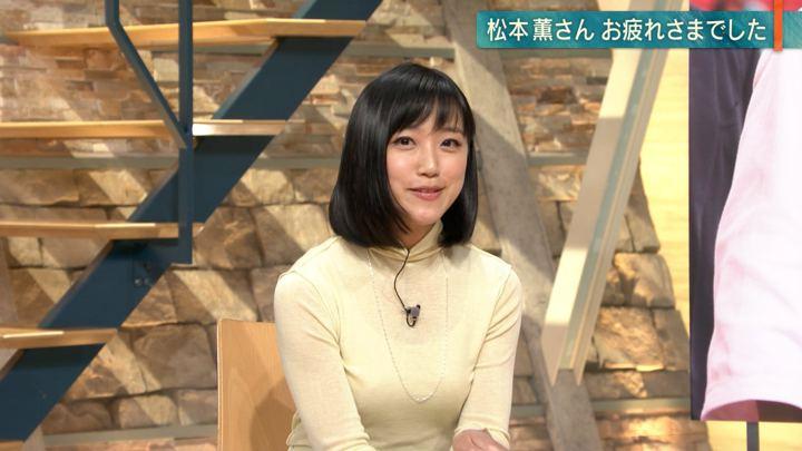 2019年02月07日竹内由恵の画像13枚目