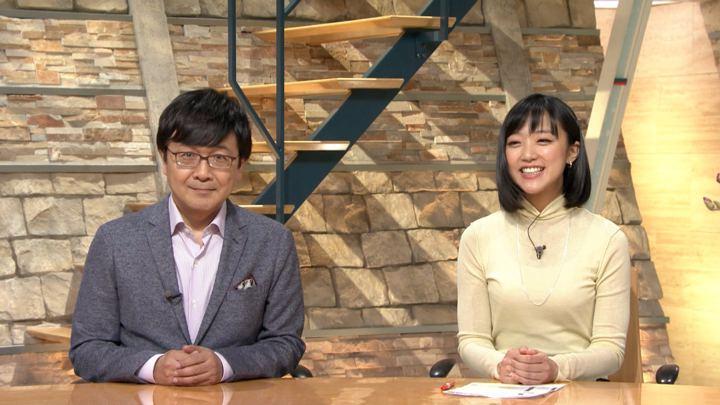 2019年02月07日竹内由恵の画像21枚目