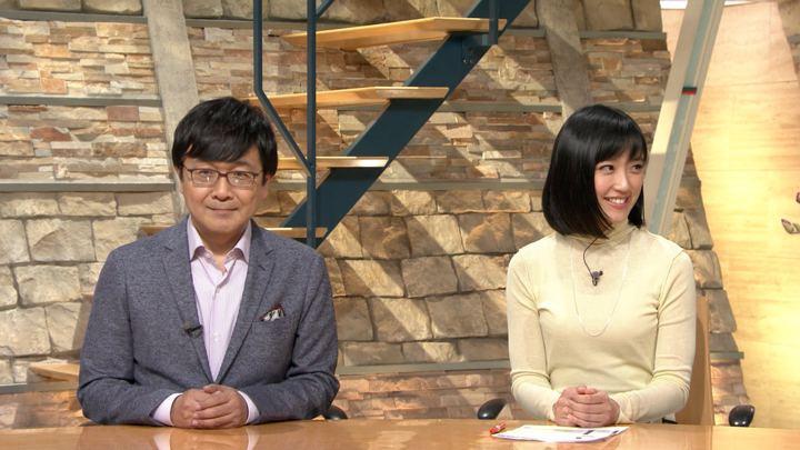 2019年02月07日竹内由恵の画像22枚目