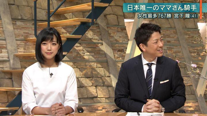 2019年02月11日竹内由恵の画像16枚目