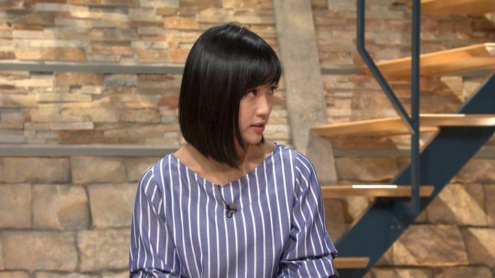 2019年02月12日竹内由恵の画像03枚目