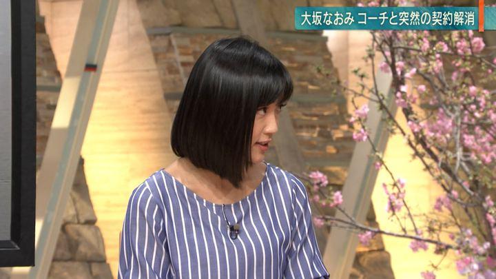 2019年02月12日竹内由恵の画像07枚目