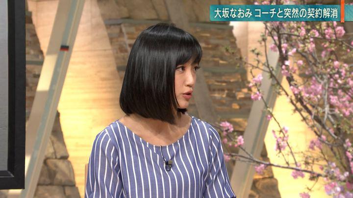 2019年02月12日竹内由恵の画像08枚目