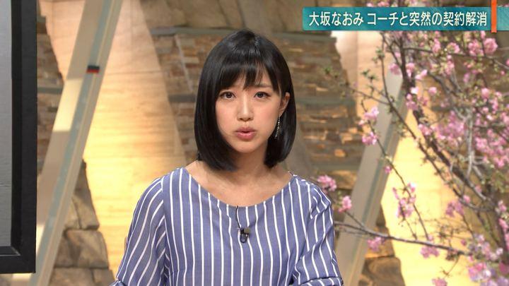 2019年02月12日竹内由恵の画像09枚目