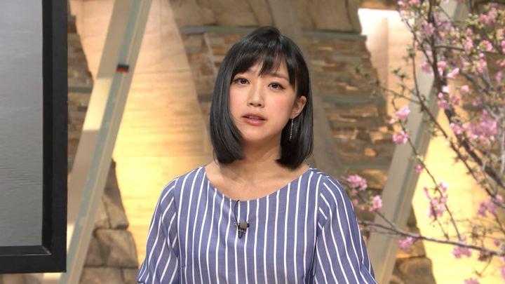 2019年02月12日竹内由恵の画像12枚目