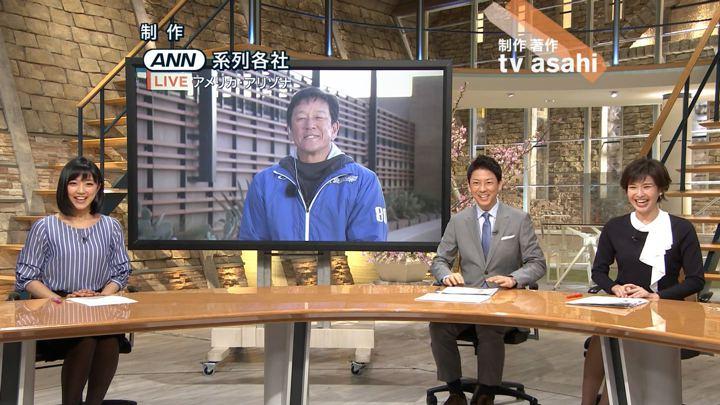 2019年02月12日竹内由恵の画像15枚目