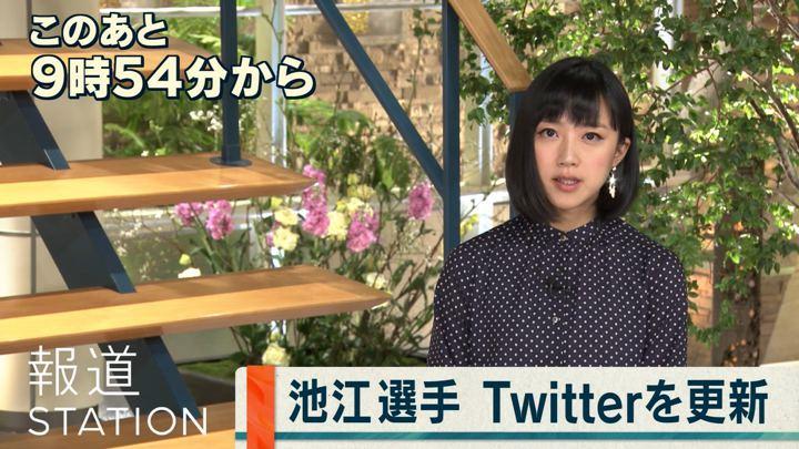 2019年02月13日竹内由恵の画像01枚目