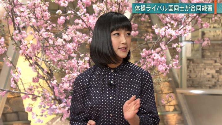 2019年02月13日竹内由恵の画像13枚目