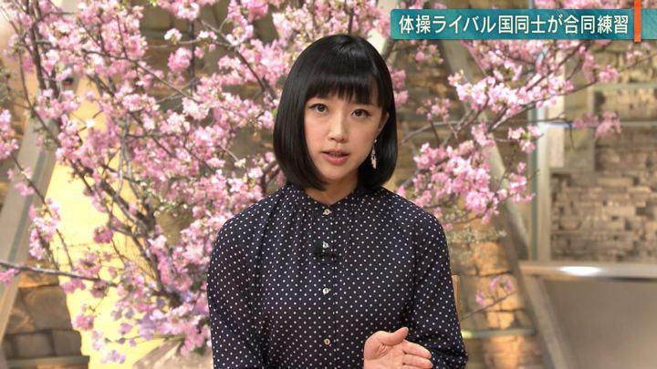 2019年02月13日竹内由恵の画像14枚目