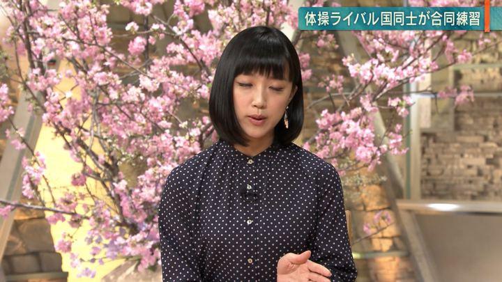 2019年02月13日竹内由恵の画像15枚目