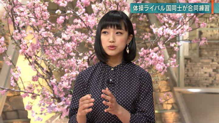 2019年02月13日竹内由恵の画像17枚目
