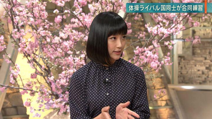 2019年02月13日竹内由恵の画像18枚目
