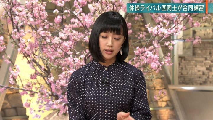 2019年02月13日竹内由恵の画像19枚目