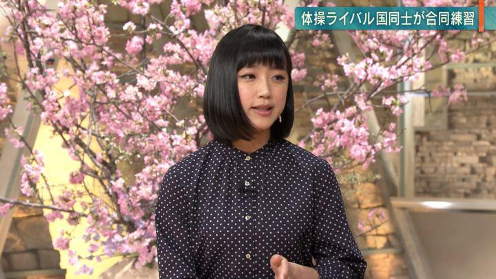 2019年02月13日竹内由恵の画像20枚目