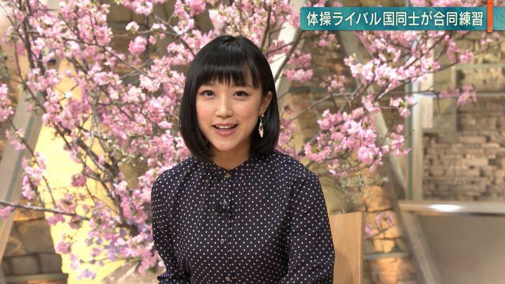 2019年02月13日竹内由恵の画像22枚目