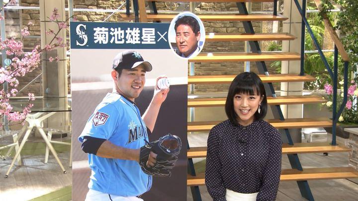 2019年02月13日竹内由恵の画像25枚目