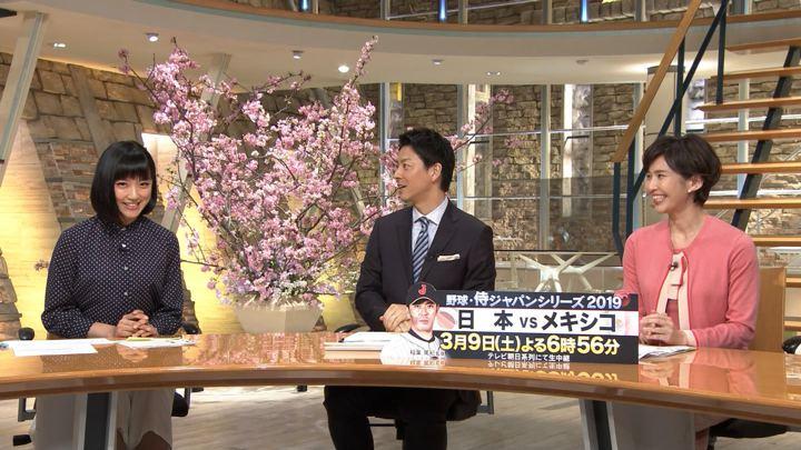2019年02月13日竹内由恵の画像26枚目