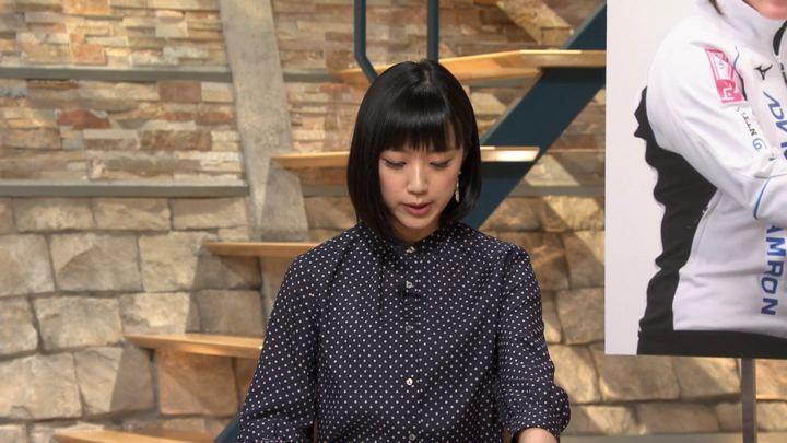 2019年02月13日竹内由恵の画像31枚目