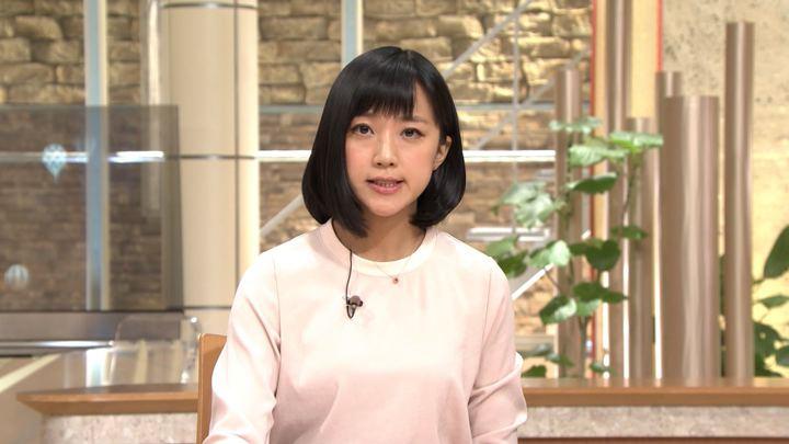竹内由恵 報道ステーション (2019年02月15日放送 27枚)