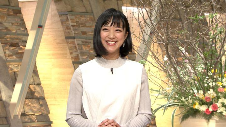 竹内由恵 報道ステーション (2019年02月19日放送 25枚)