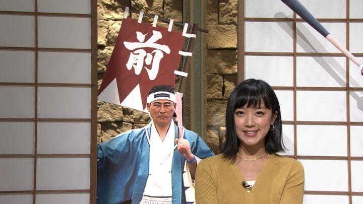 2019年02月27日竹内由恵の画像16枚目