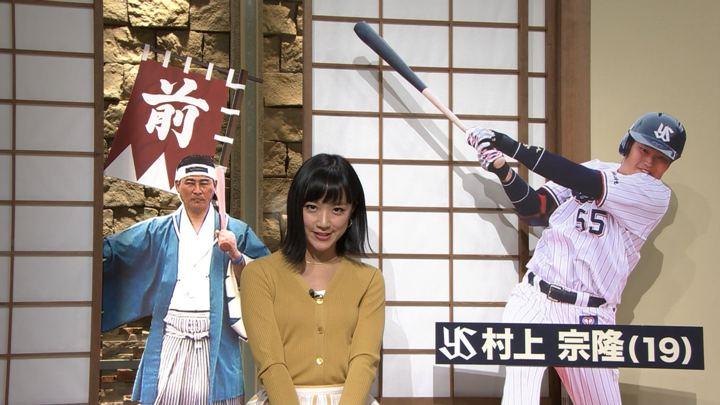2019年02月27日竹内由恵の画像17枚目
