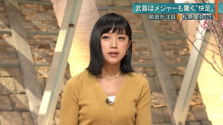 2019年02月27日竹内由恵の画像19枚目