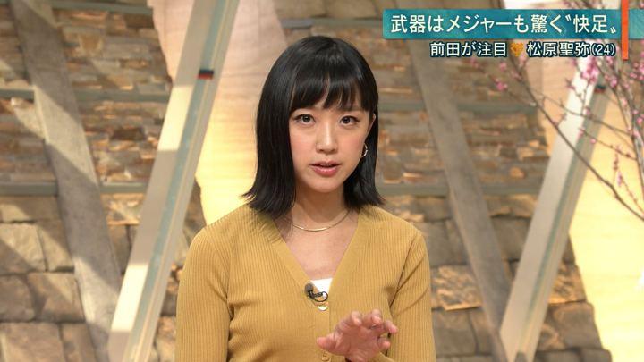 2019年02月27日竹内由恵の画像21枚目