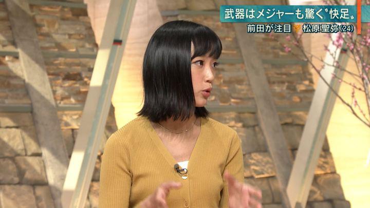 2019年02月27日竹内由恵の画像22枚目
