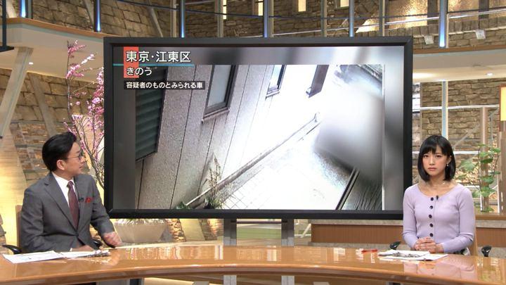 2019年03月01日竹内由恵の画像03枚目