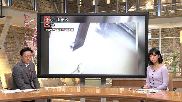 2019年03月01日竹内由恵の画像04枚目