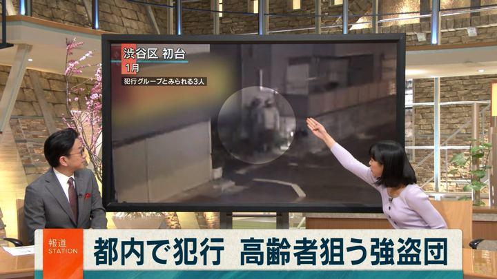 2019年03月01日竹内由恵の画像05枚目