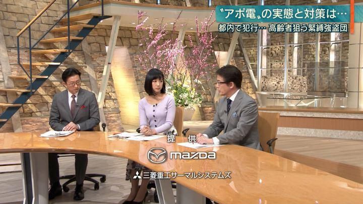 2019年03月01日竹内由恵の画像06枚目
