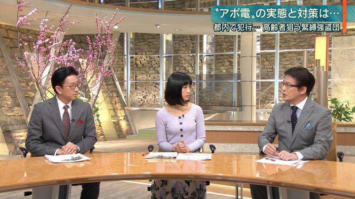 2019年03月01日竹内由恵の画像07枚目
